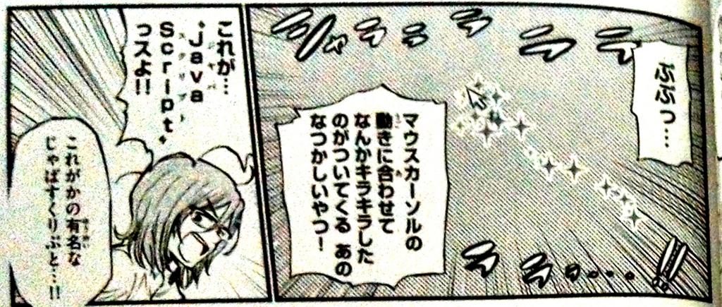 f:id:miyakoa2:20180629000527j:plain