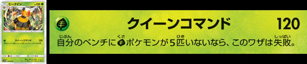 f:id:miyakoa2:20180818205602p:plain