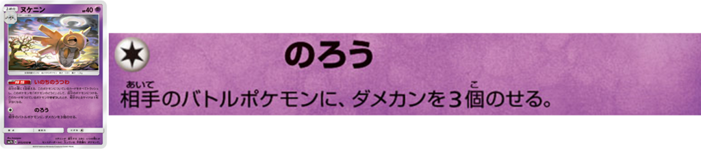 f:id:miyakoa2:20180818224345p:plain