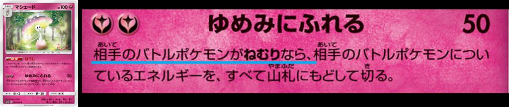 f:id:miyakoa2:20180819002942p:plain
