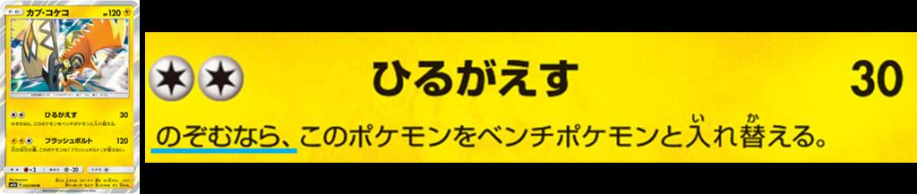 f:id:miyakoa2:20180819003051p:plain