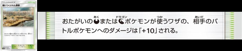 f:id:miyakoa2:20180831190245p:plain