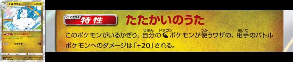 f:id:miyakoa2:20180831190302p:plain