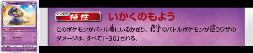 f:id:miyakoa2:20180831190326p:plain
