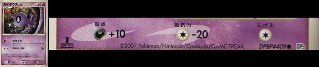 f:id:miyakoa2:20180831190447p:plain