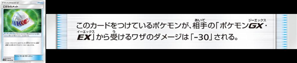 f:id:miyakoa2:20180831190507p:plain