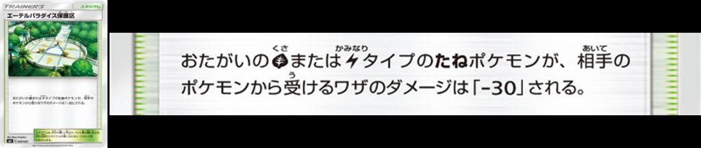 f:id:miyakoa2:20180831190514p:plain