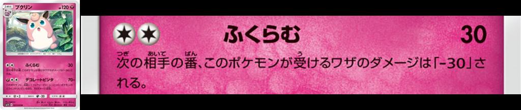 f:id:miyakoa2:20180831190521p:plain