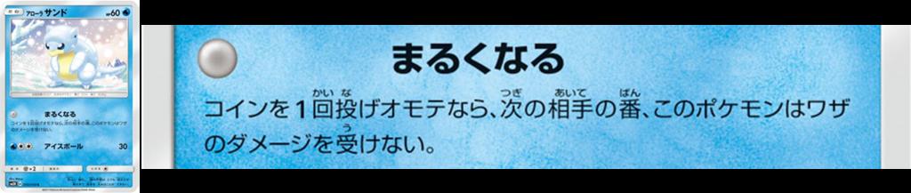 f:id:miyakoa2:20180831190619p:plain