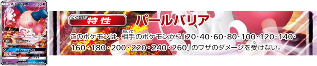 f:id:miyakoa2:20180831190626p:plain