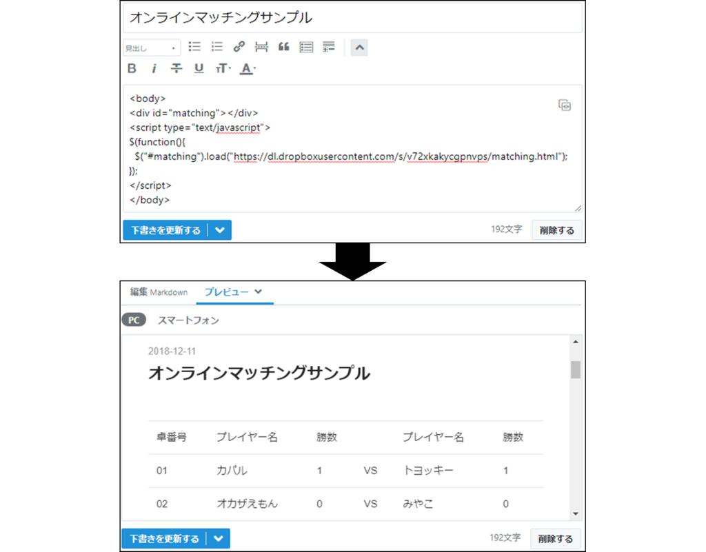 f:id:miyakoa2:20181211220004p:plain