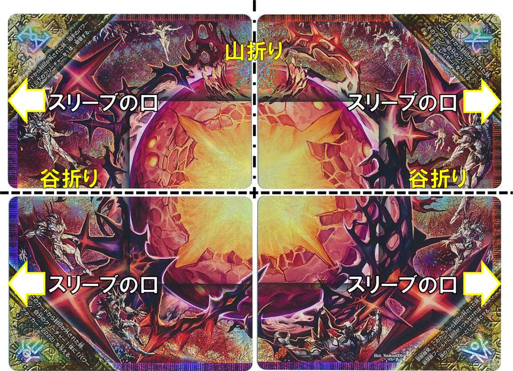 f:id:miyakoa2:20181211223859p:plain