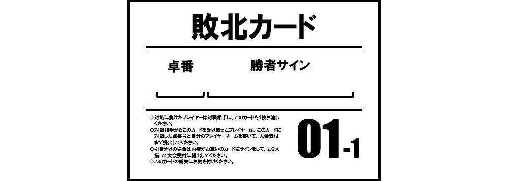 f:id:miyakoa2:20190104002229j:plain