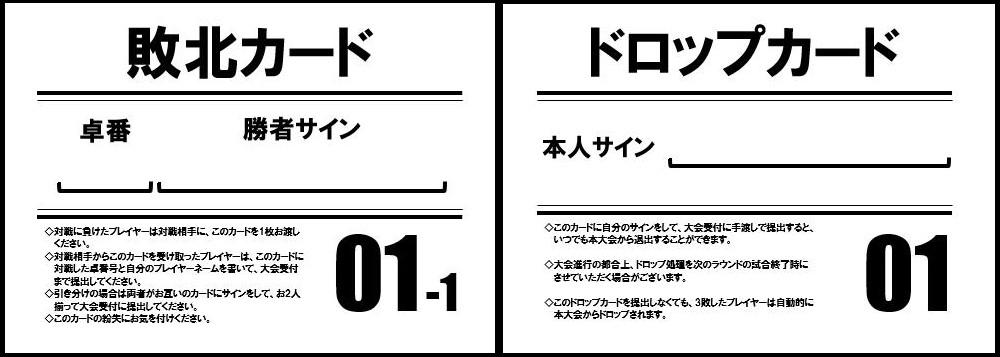 f:id:miyakoa2:20190104002531j:plain