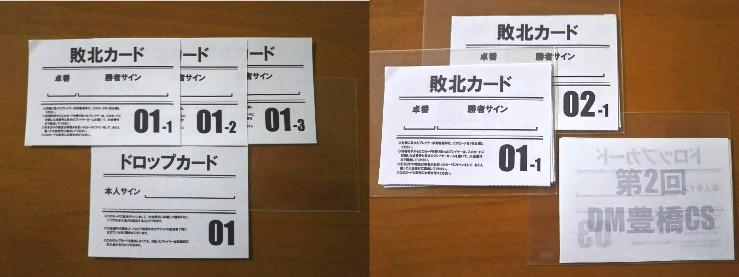 f:id:miyakoa2:20190104002957j:plain