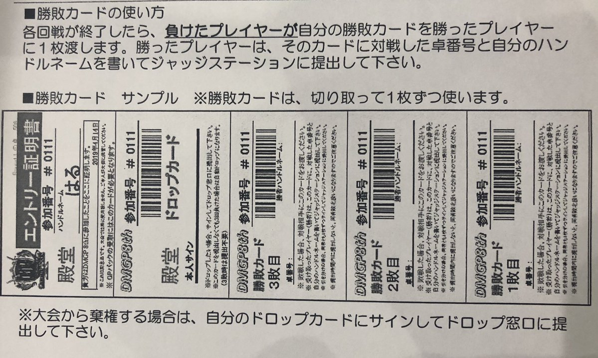 f:id:miyakoa2:20190418041230j:plain
