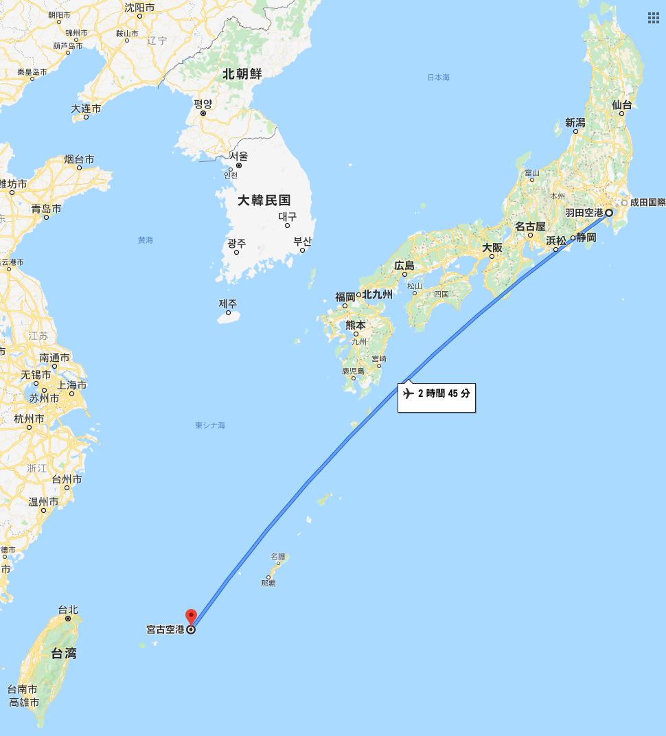 羽田空港ー宮古島空港
