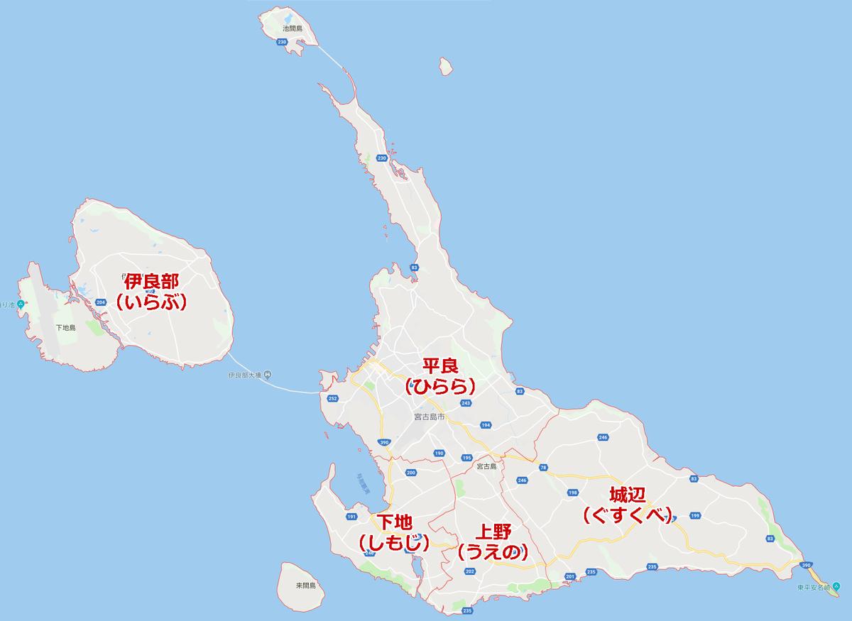 宮古島地区マップ