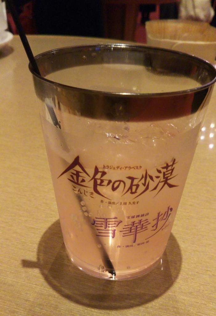 f:id:miyakogu:20161113210000j:plain