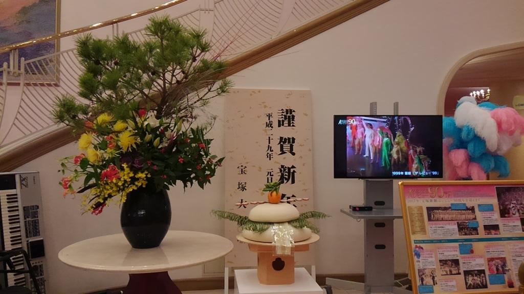 f:id:miyakogu:20170101200601j:plain