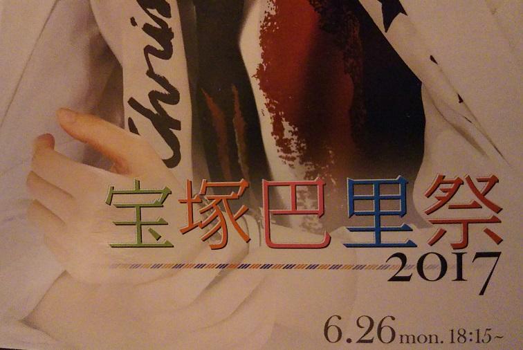 f:id:miyakogu:20170627010728j:plain