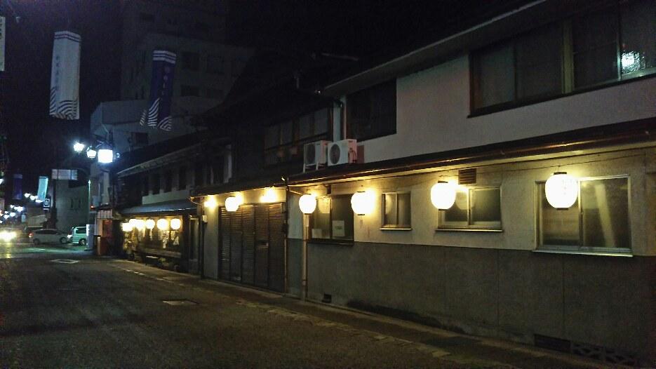 f:id:miyakogu:20170826222437j:plain