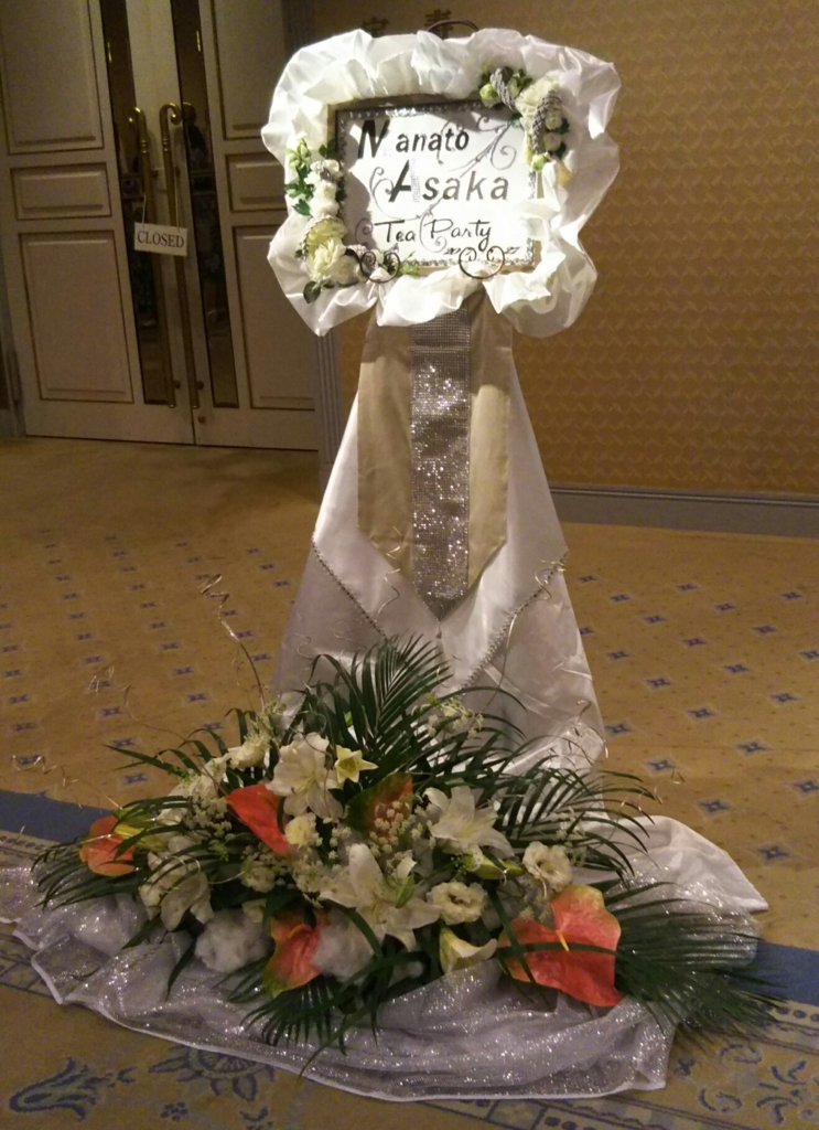 f:id:miyakogu:20170828000205j:plain