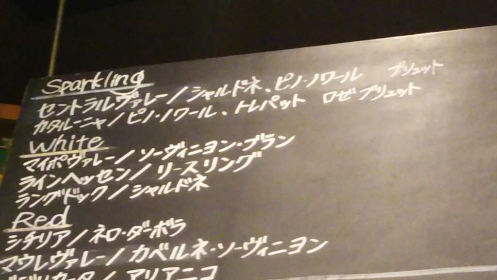 f:id:miyakogu:20171025175955j:plain