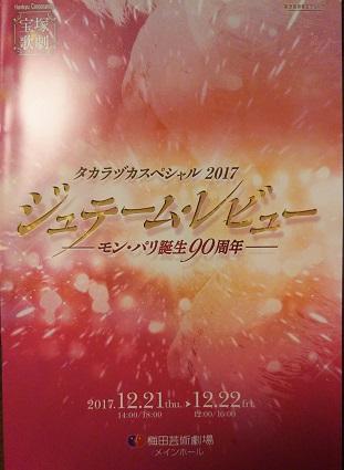 f:id:miyakogu:20171222223403j:plain