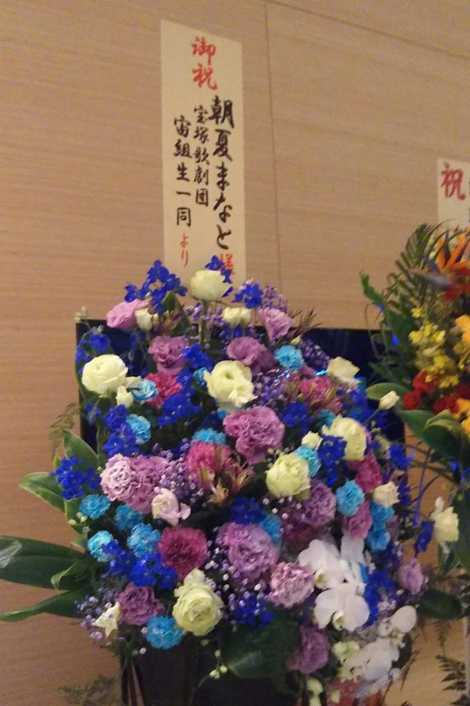 f:id:miyakogu:20180419235131j:plain