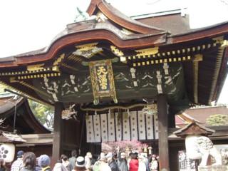 f:id:miyakogusa:20090221133352j:image