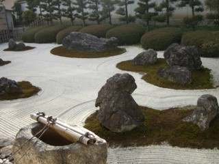 f:id:miyakogusa:20090221153942j:image