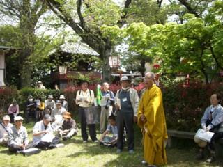 f:id:miyakogusa:20090418124429j:image
