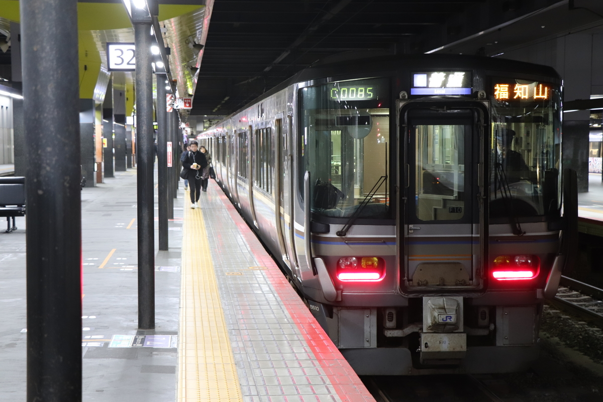 f:id:miyakoji-cityliner:20200105063343j:plain