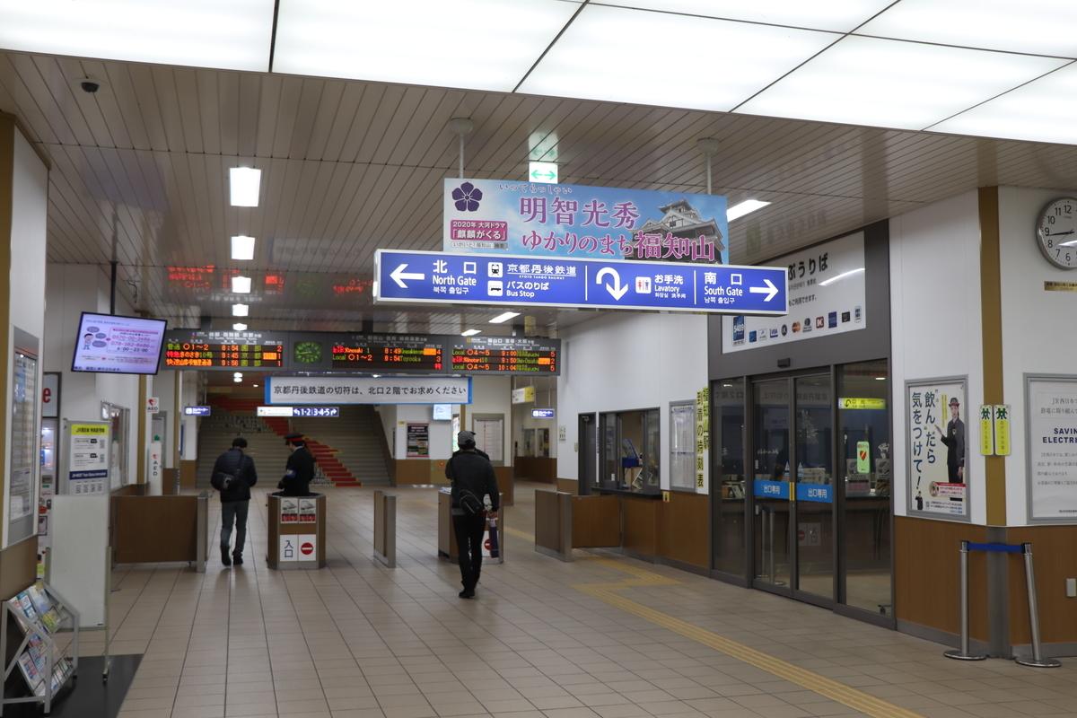 f:id:miyakoji-cityliner:20200105084306j:plain