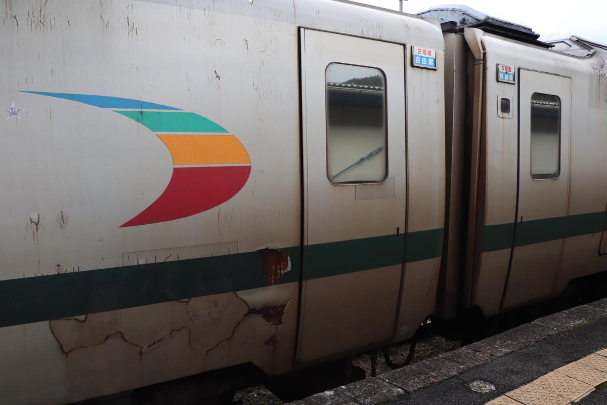 f:id:miyakoji-cityliner:20200105100441j:plain