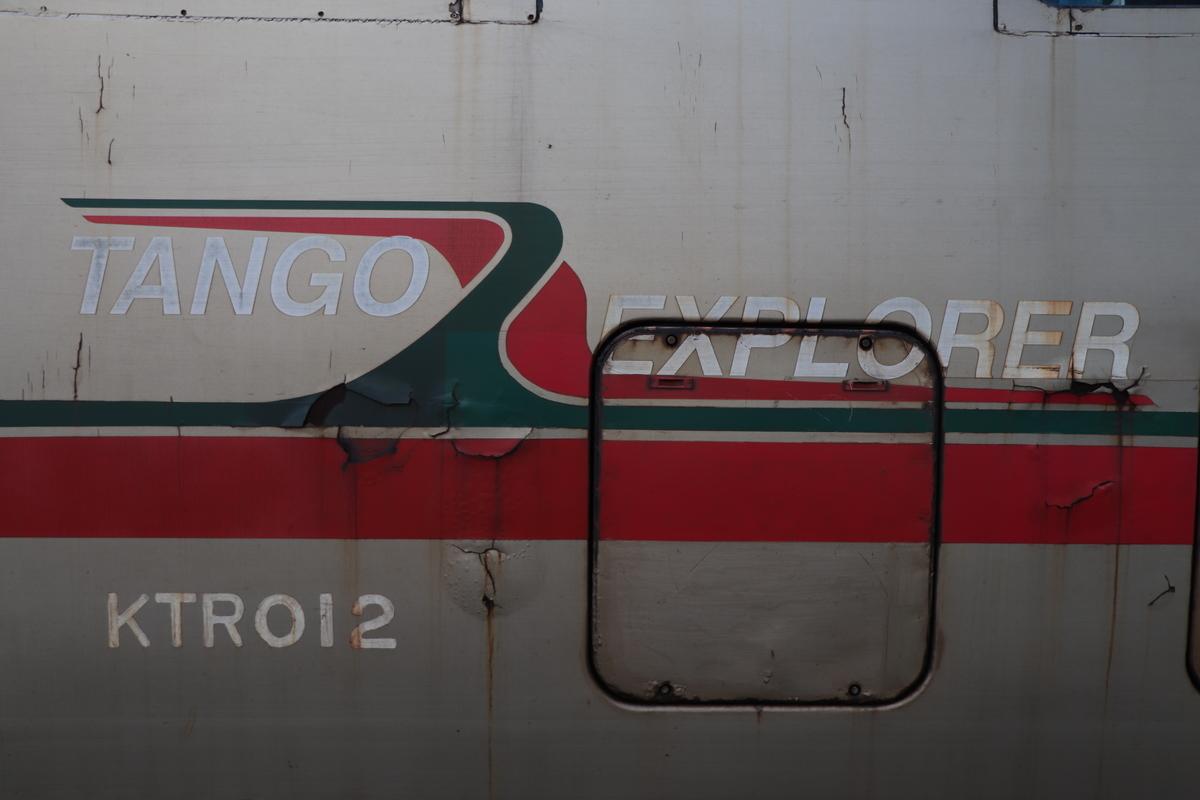 f:id:miyakoji-cityliner:20200105100515j:plain