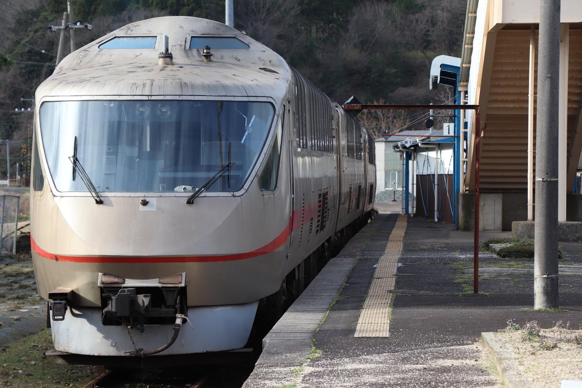 f:id:miyakoji-cityliner:20200105100648j:plain