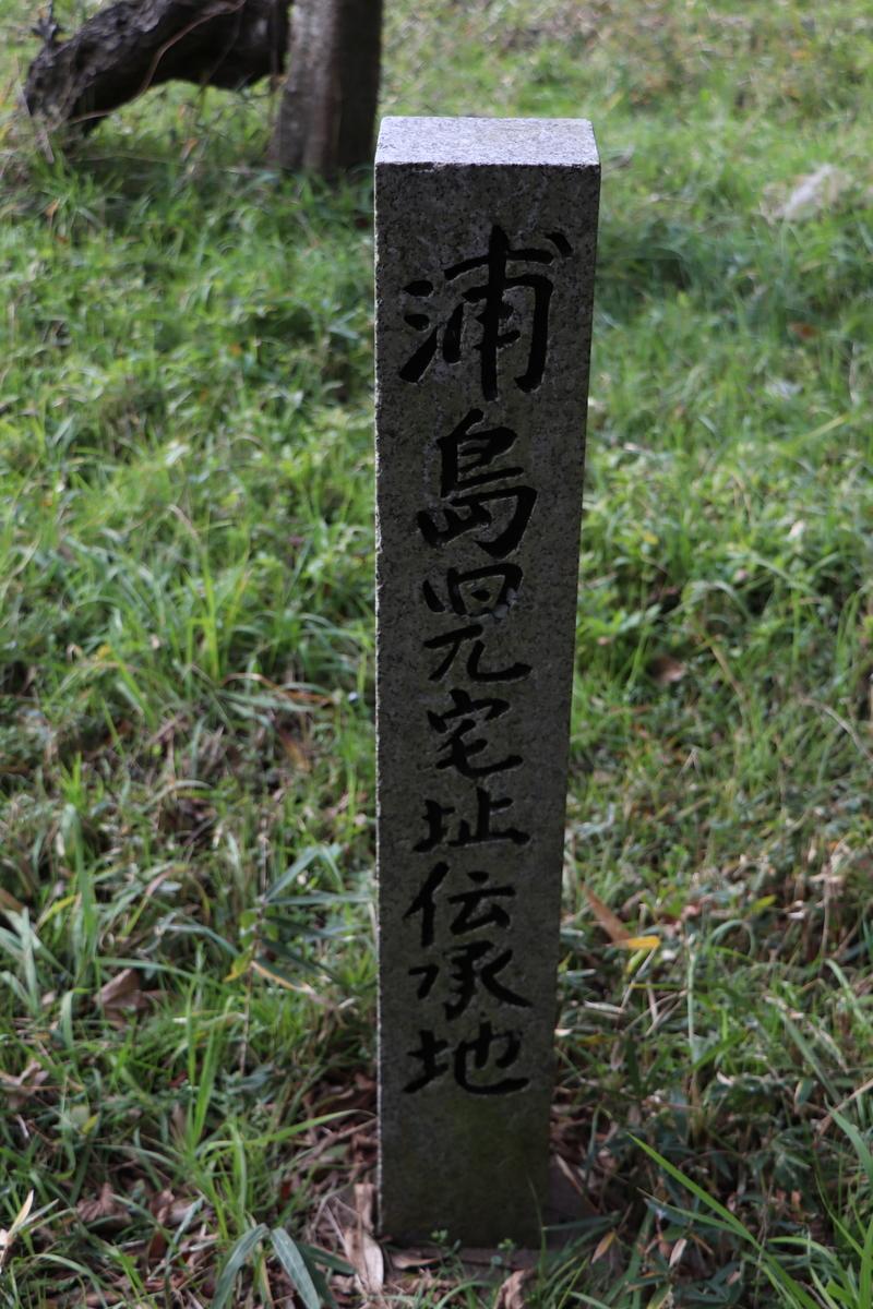 f:id:miyakoji-cityliner:20200105105644j:plain