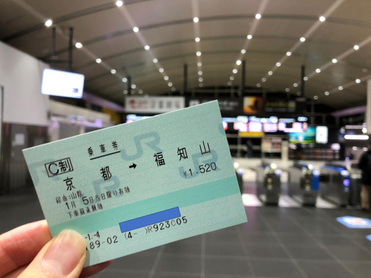 f:id:miyakoji-cityliner:20200308225439p:plain