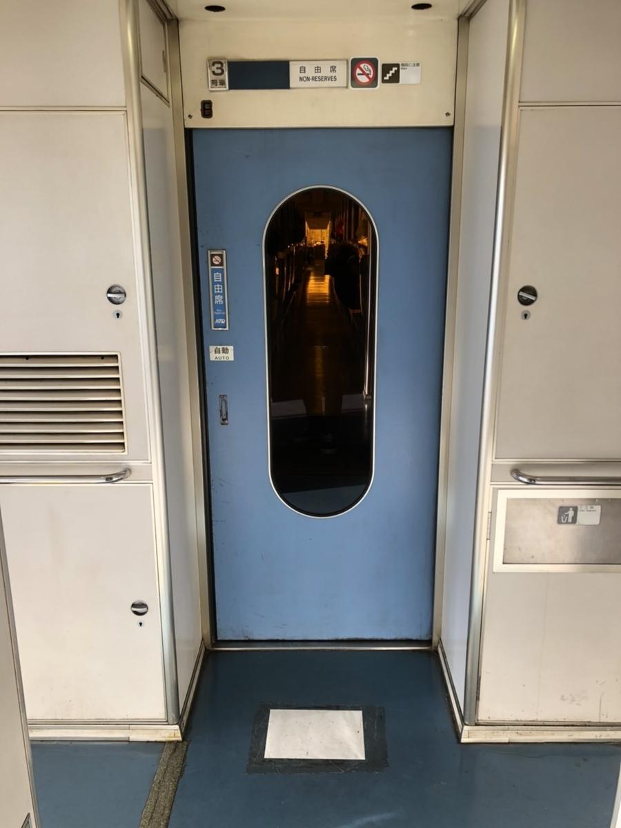 f:id:miyakoji-cityliner:20200309180423j:plain
