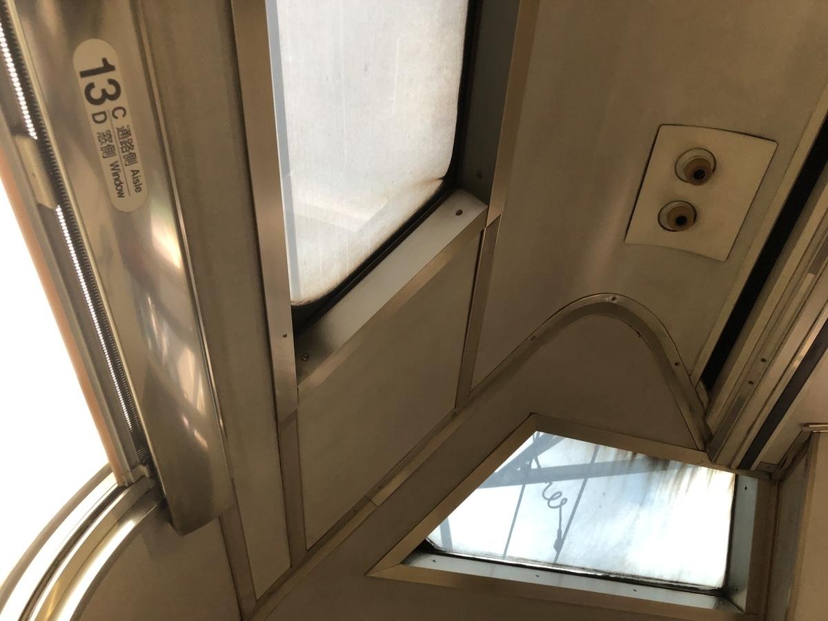 f:id:miyakoji-cityliner:20200309193444j:plain