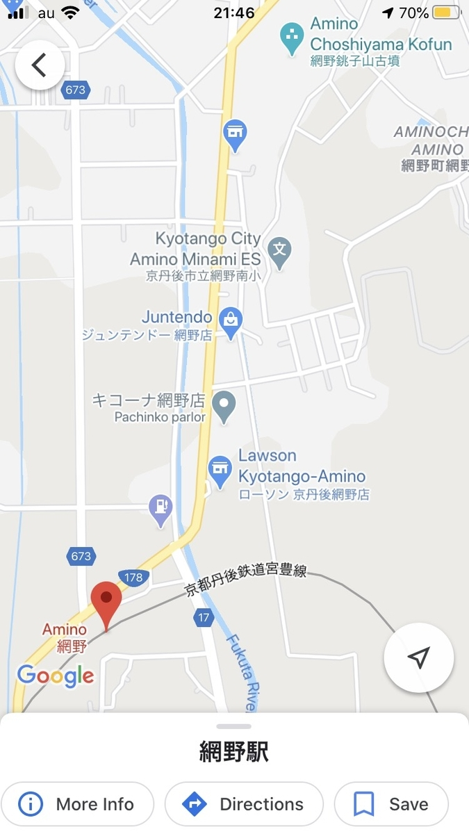 f:id:miyakoji-cityliner:20200310215045j:plain