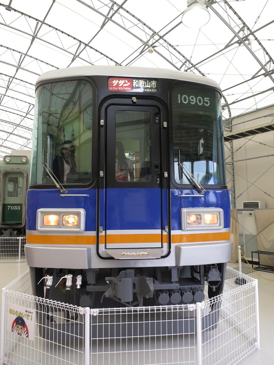 f:id:miyakoji-cityliner:20200324200102j:plain