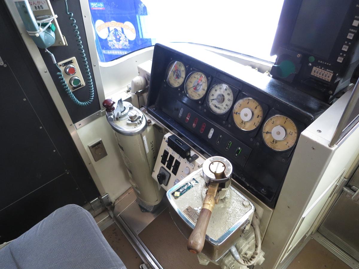 f:id:miyakoji-cityliner:20200324200346j:plain