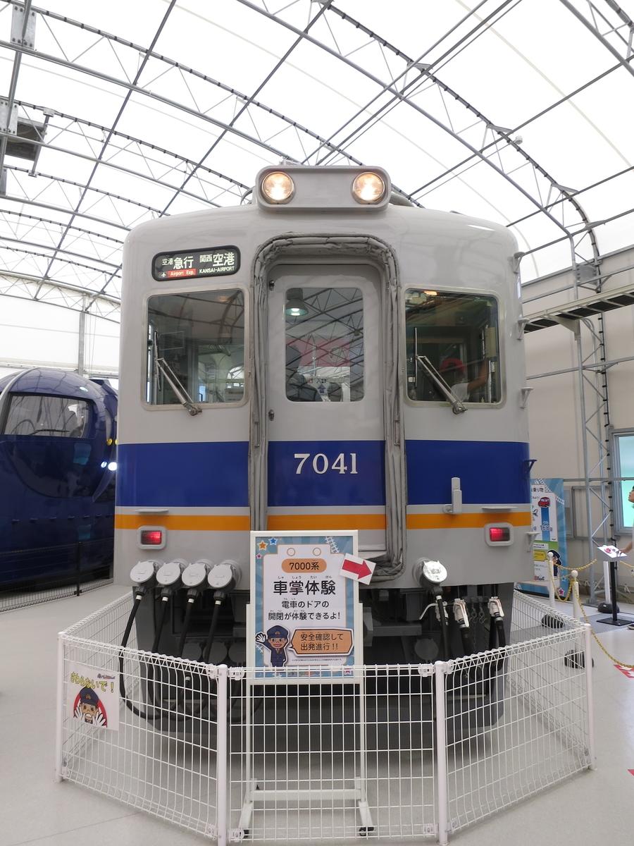 f:id:miyakoji-cityliner:20200324200644j:plain