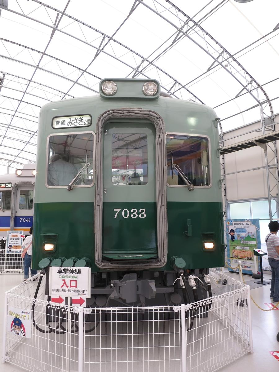 f:id:miyakoji-cityliner:20200324201047j:plain