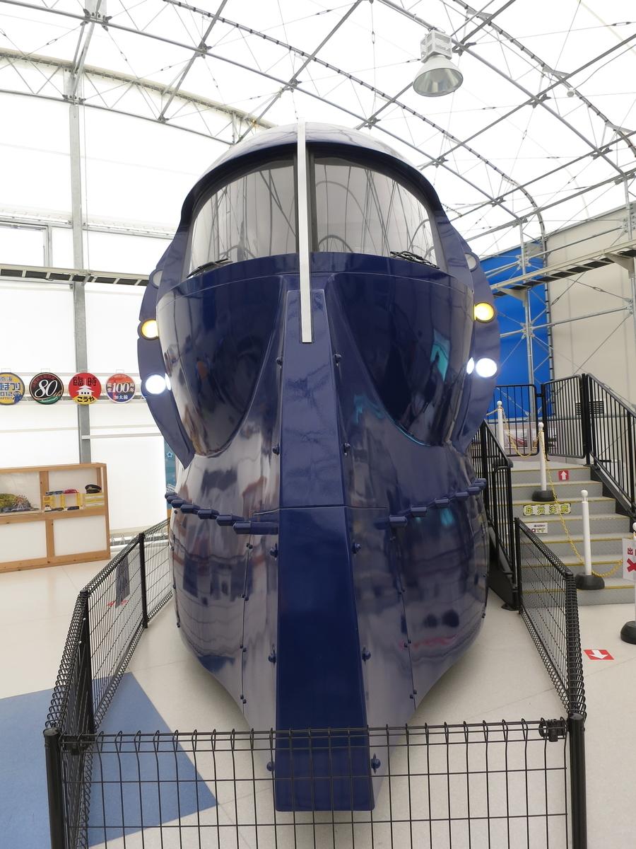 f:id:miyakoji-cityliner:20200324201459j:plain