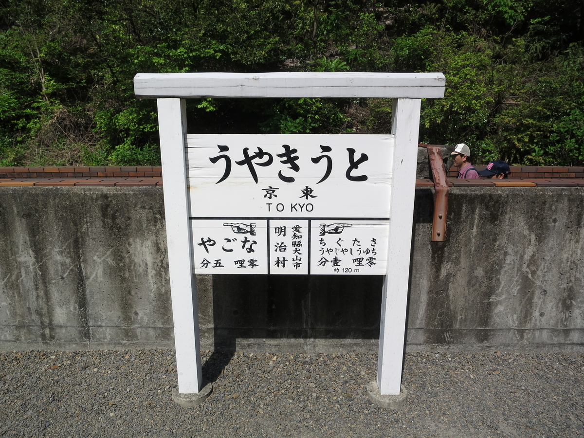 f:id:miyakoji-cityliner:20200530085111j:plain