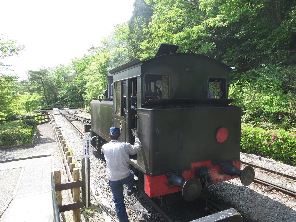 f:id:miyakoji-cityliner:20200530090522j:plain